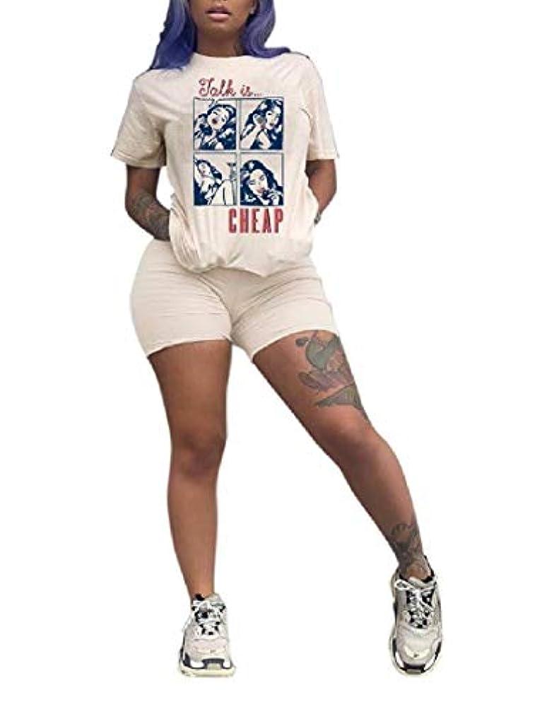 最大の集中的な北東Candiyer 女性ソフトぬいぐるみベーシックコットン2 pcsパターンスポーツジャンプスーツ衣装