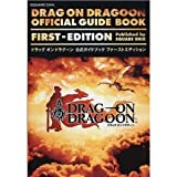 Drag On Dragoon Official Guide Book (Japanese Import)