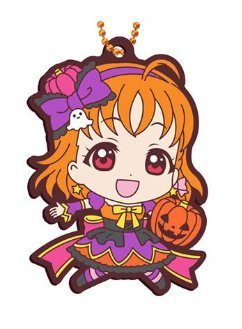 Gashapon Love Live! Sunshine!! Rubber Mascot 06 : Chika Takami (single) ()