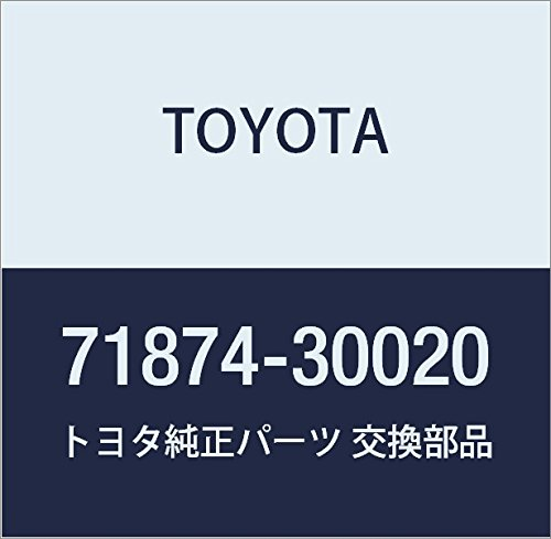 TOYOTA Genuine 71874-30020 Seat Cushion Shield