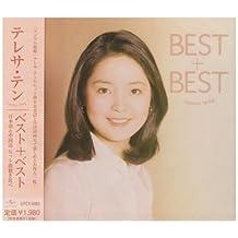 Best+Best Nihongo & Chugokugo Hit Ky