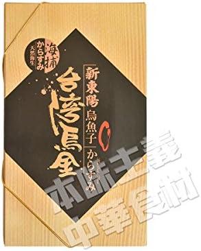 台湾新東陽独家珍品炭烤烏魚子(炭焼きからすみ)台湾風味・人気商品・おつまみ・酒の肴