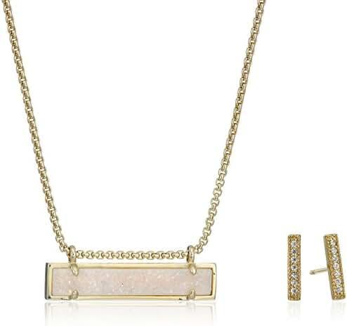 Kendra Scott Jon & Leanor Drusy Necklace and Earrings Gift Set