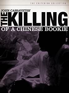 Killing of a Chinese Bookie (The Criterion Collection)