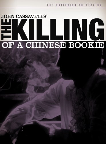 The Killing of a Chinese Bookie (1976) (Movie)
