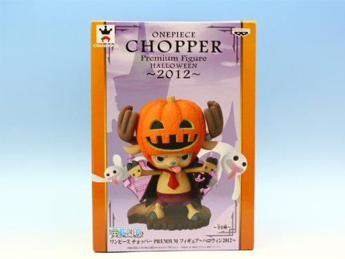 One Piece Chopper PREMIUM figure Halloween 2012 CHOPPER Banpresto (with posters bonus) -