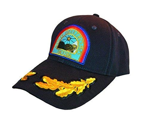 Diamond Select Toys Alien: Nostromo Replica Hat by Diamond Select