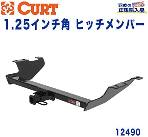 [CURT カート社製 正規代理店]Class2 ヒッチメンバー レシーバーサイズ 1.25インチ 牽引能力 約1589kg トヨタ カローラルミオン