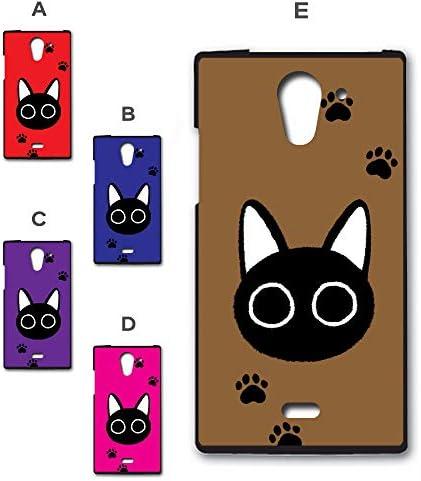 AQUOS CRYSTAL Y 402SH 専用 スマホケース カバー かわいい 黒猫 Black Cat ネコ 猫柄【デザイン