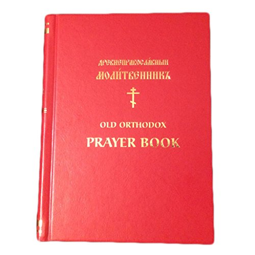 - Old Orthodox Prayer Book (Russian Old Believer)