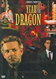 The Year Of The Dragon poster thumbnail