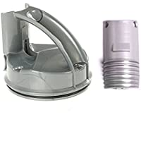 Dyson DC07 Dirt Housing Top With Handle and 1pk Wand Handle Catch Designed to Fit Dyson DC07 Vacuum