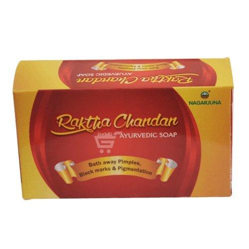Amrita Nagarjuna Raktha Chandana Soap