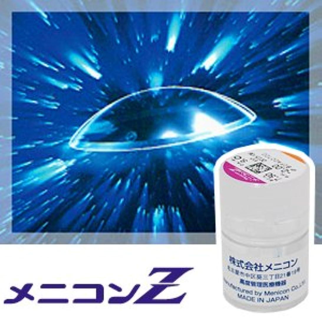 オーバーヘッドグラディスばかげた【2枚(両眼)】HOYA ハード EX 【DIA8.8 BC8.00 PWR-10.00】高酸素透過性 ハードコンタクトレンズ