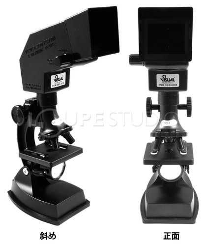 顕微鏡セット スマホアダプター付き 600倍・300倍・100倍