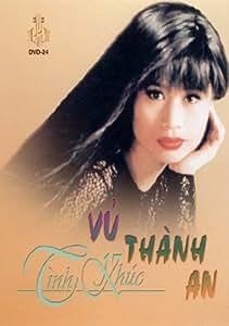 Tinh Khuc: Vu Thanh An (Karaoke)