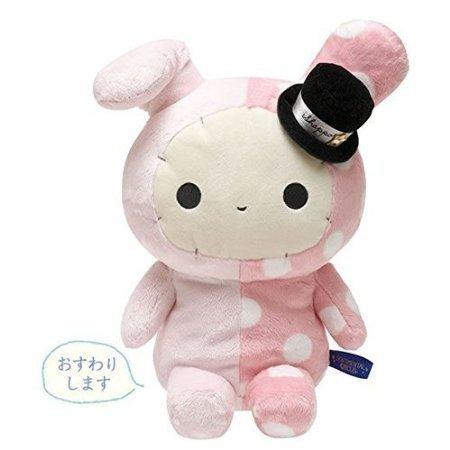 San-X Sentimental Circus Plush Soft Doll (M) [Shappo] San MR18201