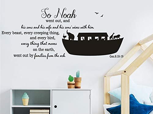 (Wall Home Decal Vinyl Sticker Art Genesis 8:18-19 - Noah's Ark for Living Room Bedroom Nursery)