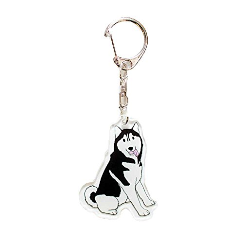 Husky Dog Keychain - Siberian Husky Charm, Husky Lover 2