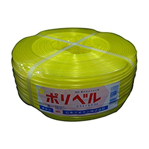 【10個】 ポリベル#32 黄 500m×14mm ビニールハウス 用 バンド タ種 代不 B0714Q9B35