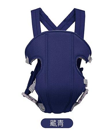 Flikool Ergonomico Fular Portabebes Respirable Mochila Portador de Bebe 3 en 1 Front Back Baby Safety Carrier Infant Comfort Backpack Sling Wrap - Azul Oscuro BEIDAI2-DARK-E