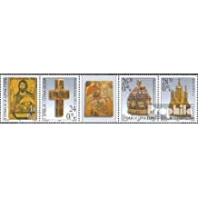 Yugoslavia 3159-3162 five strips (complete.issue.) 2003 Museum Exhibits (Stamps for collectors)