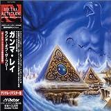 Land of Free by Jvc Japan (2002-04-24)