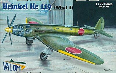1/72 独・ハインケルHe119高速偵察機・日本架空実戦仕様 プラモデル