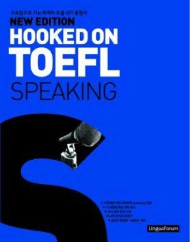 NEW EDITION HOOKED ON TOEFL IBT SPEAKING(NEW EDITION) (Korean edition)