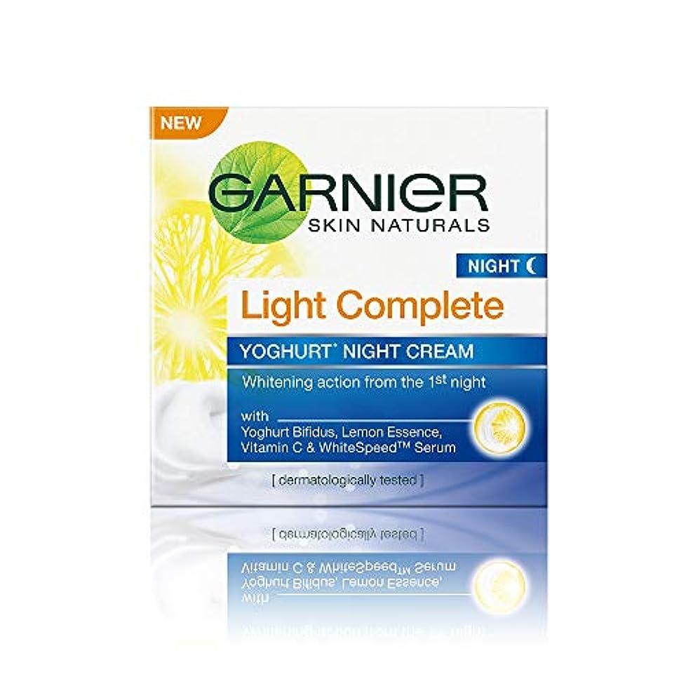 機械的増強する行き当たりばったりGarnier Skin Naturals Light Complete Night Cream, 40g