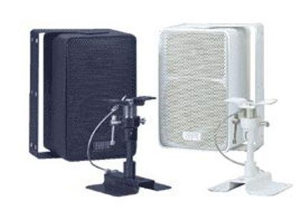 Legend Audio LEG-80 Indoor/Outdoor Speakers (Pair)