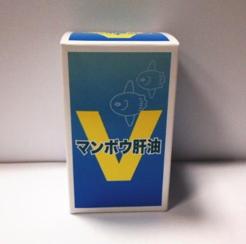 マンボウ肝油V 90粒 3個セット) B005W8J5MO