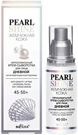 Day cream serum for face 45-50 + Anti-gravity skin tightening with pearl extract, Centella slows down the aging process of the skin, makes wrinkles less noticeable 50 ml