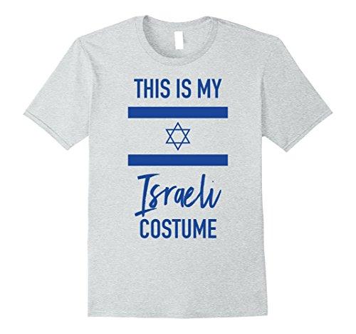 Israeli Man Costume (Mens This is my Israeli Costume T-Shirt - Funny Halloween Tee 3XL Heather Grey)