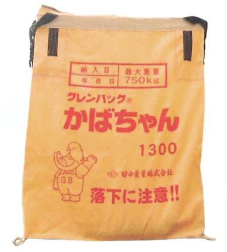 田中産業 グレンバッグ かばちゃん 1300L B00CYDQG04
