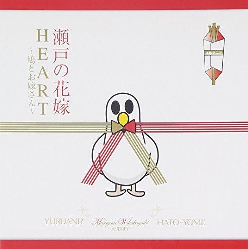 Masayasu Wakabayashi - Yuruani?*Wakabayashi Masayasu(Audrey) (CD+DVD) [Japan CD] KIZM-127