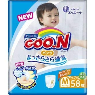 Japanische Windeln Merries PM 6-11kg //// Japanese diapers nappies Merries PM 6-11kg //// Японские подгузники-трусики Merries PM 6-11kg