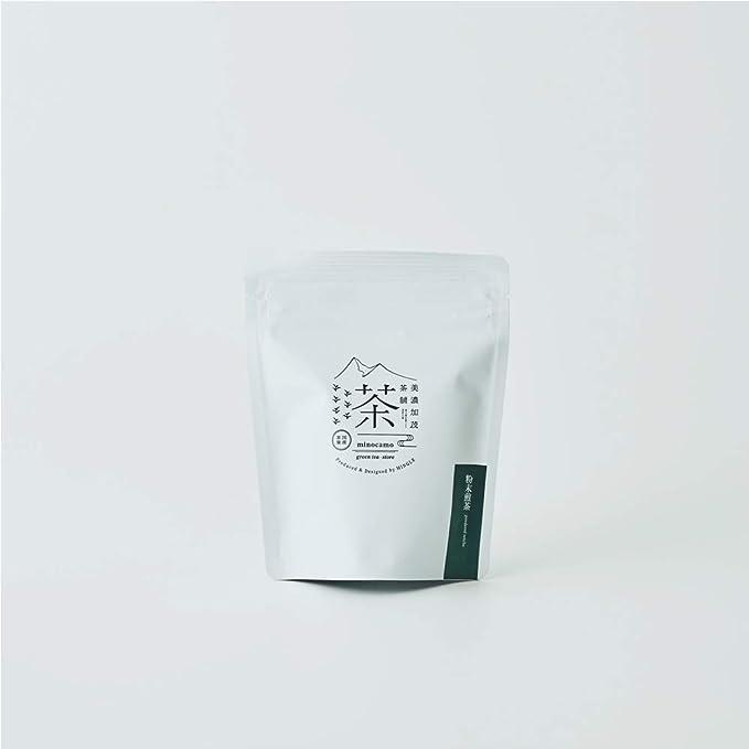 煎茶ラテセット(粉末煎茶 30g + 黒茶筅) 【国産】白川茶 高級茶 日本茶 ギフト プレゼント 煎茶ラテ