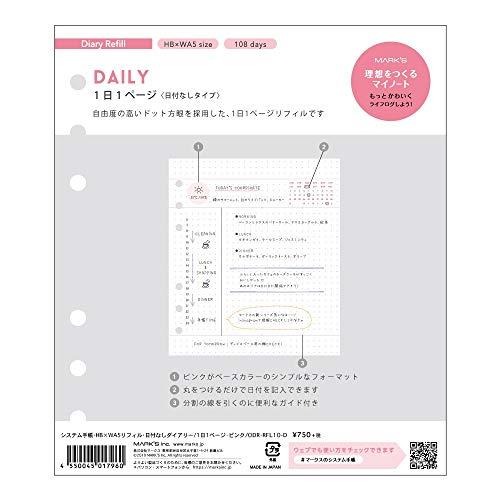 마크 시스템 수첩 리필 HBxWA5 날짜 없이 다이어리 하루에 한 페이지 핑크 ODR-RFL10-D / Marks System Notebook HBxWA5 Refill Date Less Diary 1 Page 1 Day Pink ODR-RFL10-D