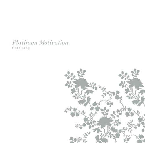 (PLATINUM MOTIVATION(CAFE RING VOL.3))