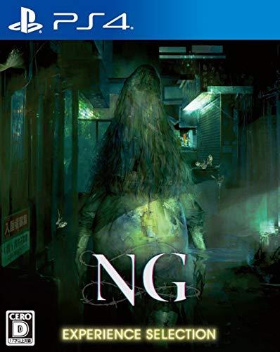 NG [EXPERIENCE SELECTION]