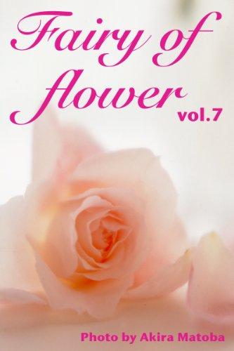 fairy of flower vol.7