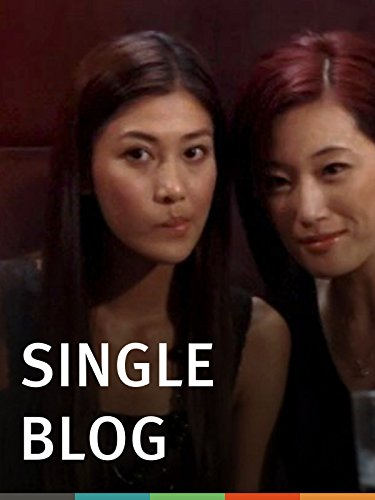 DVD : Single Blog