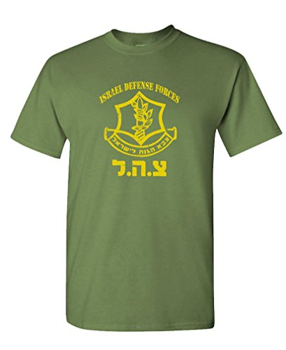 Mean Gear IDF ISRAELI DEFENSE FORCE - israel middle east Tee Shirt T-Shirt, S, Army