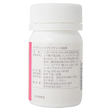 Amazon.com: Niacina TRP + nmn: Health & Personal Care