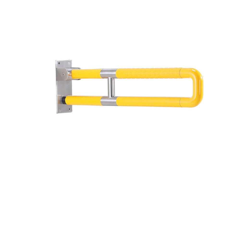 手すりの安全な入浴 アクセス可能なバスルームの安全手すり高齢者ステンレススチール折りたたみ式アームレスト75cm(304ステンレススチール強化版) バスルームアクセサリ YJR-浴槽手すり ( 色 : イエロー いえろ゜ ) B076HK8PK2  イエロー いえろ゜