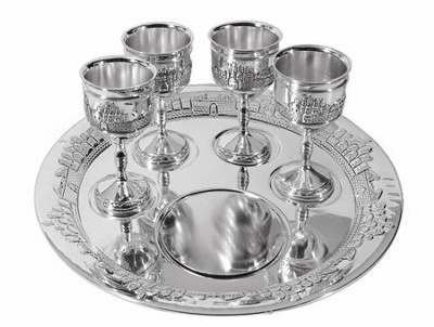 Land Gift Set - Holy Land Gifts 121269 Communion-Set-8 in. Plate & 4 Cups With Bag-Silver Plated