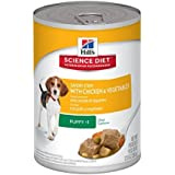 Hills Science Diet Puppy Savory Stew Chicken and Vegetables Dog Food Can, 12.8-Ounce