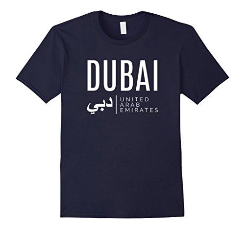 Mens Dubai United Arab Emirates UAE T-Shirt Large Navy