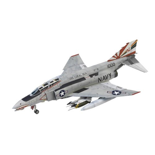 - Academy F-4B VF-111 Sundowners Model Kit